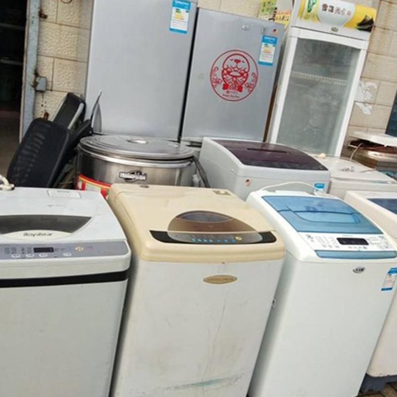 家用电器回收